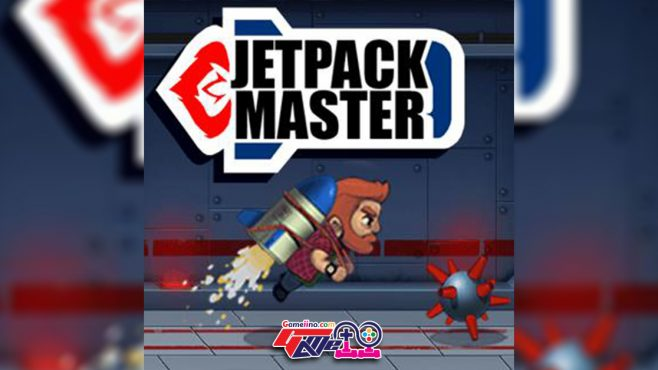 Complete missions of Jetpack Master with the Jetpack games evil robot fighting your attractive superhero Jeff Powers through mysterious corridors full - image - Gameiino.com