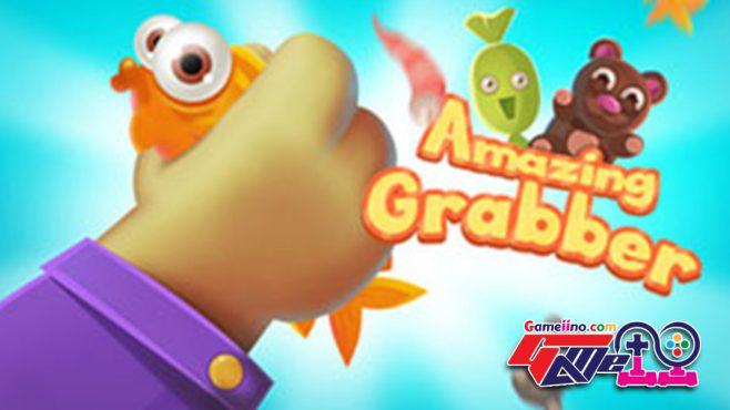 Arcade Amazing Grabber is an arcade game