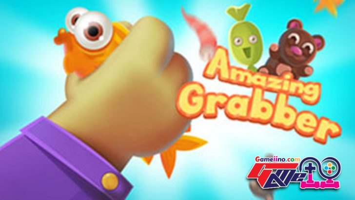 Arcade Amazing Grabber is an arcade game