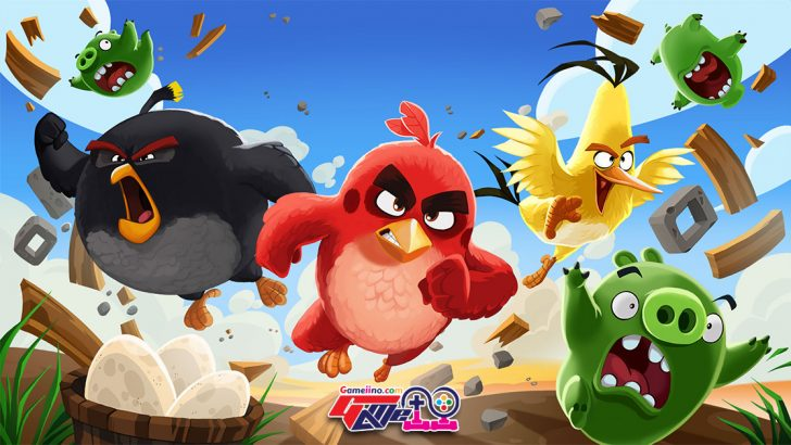 Are you searching for best kids games? Do you want your kid play best kid games. In Gameiino you'll find best children games. Click and Have fun! - Gameiino