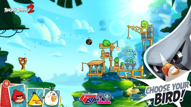 angry-birds - Are you searching for best kids games? Do you want your kid play best kid games. In Gameiino you'll find best children games. Click and Have fun! - Gameiino