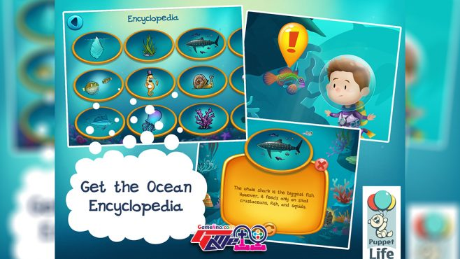 ecplorium-ocean-for-kids - Are you searching for best kids games? Do you want your kid play best kid games. In Gameiino you'll find best children games. Click and Have fun! - Gameiino