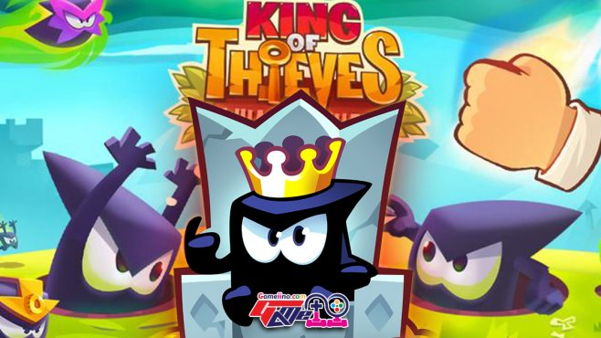 king-of-thieves The best entertainment for King of Thieves HTML5 strategy Free Cheats King of Thieves in easy steps