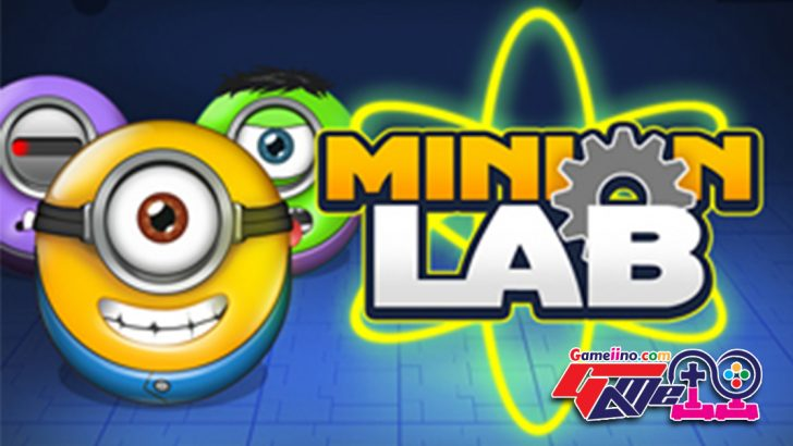 minion-lab The oddest place you will find Minions brain game Who really uses online game puzzle games? How could mini games puzzle game help you win the game of thrones?