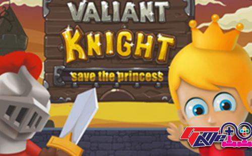 Valiant Knight – STP
